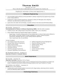 Best Software Engineer Resumes Entry Level Software Engineer Resume Sample Monster Com Accounting