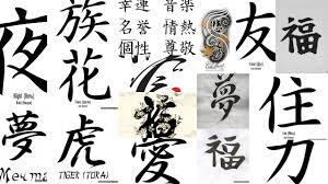 значение тату японский иероглиф клуб татуировки фото тату