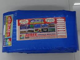 Waterproof Tarpaulin 200 Gsm View Specifications