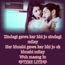 Hindi Love Shayari Cute Shayari Hindi Shayari Love