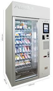 Magex Vending Machine Awesome ALASKA Pharma Africa 48H