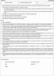 System Test Case Template Lovely Soil Sampling Rig - Resume ...