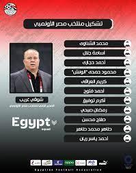 تشكيلة منتخب مصر لمواجهة أستراليا في أولمبياد طوكيو - Sputnik Arabic