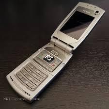 Super Rare) Nokia N71 (Flip Phone ...