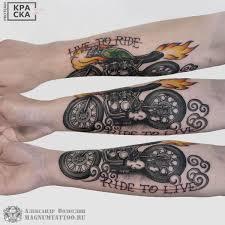 олдскул татуировки Old School Tattoo Tattoo Magnum