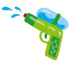 水鉄砲のイラスト   かわいいフリー素材集 いらすとや