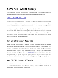 save girl child essay gender ethnicity race gender