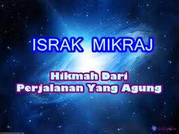 Image result for ISRAK MIKRAJ