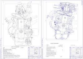 Курсовые и дипломные работы автомобили расчет устройство  Чертежи КП Разрезы двигателей ВАЗ 2106 ВАЗ 2112