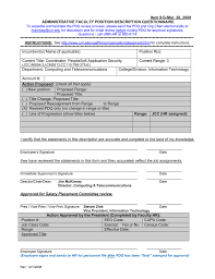 Peoplesoft Organizational Chart Coordinator Peoplesoft Application Security