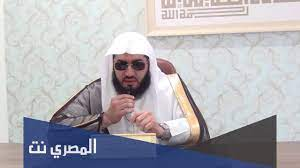من هو الشيخ بندر بليلة ويكيبيديا - المصري نت