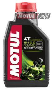 <b>Моторное масло Motul</b> для мотоциклов