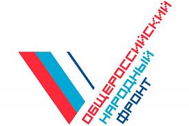 Новостная лента УФА 18 фев 2015 ИА Башинформ Екатерина Соколова Региональный штаб ОНФ в Башкортостане приступил к подробному анализу работы системы здравоохранения