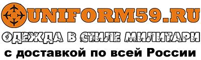 <b>Футболки</b> с принтами / UNIFORM59.RU - <b>одежда</b> в стиле милитари