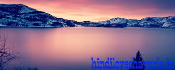 40 Best Good Morning Shayari In Hindi Love Romantic SMS Status 40 Gorgeous Latest Quotes In Hindi