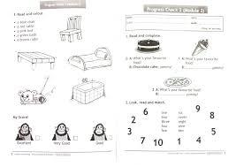 Иллюстрация из для Английский язык Контрольные задания  Иллюстрация 1 из 35 для Английский язык Контрольные задания 2 класс ФГОС