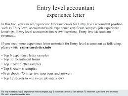 Sample Cover Letter For Entry Level Job Sample Cover Letter For Entry Level Accounting Job Hotelodysseon Info