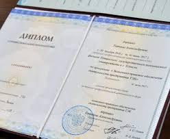 Откуда липовые вузы сепаратистов берут российские дипломы для  Откуда липовые вузы сепаратистов берут российские дипломы для студентов