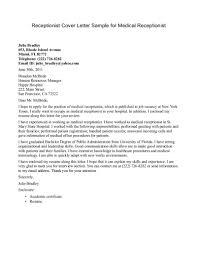 medical receptionist cover letter sample sample cover letters medical cover letter