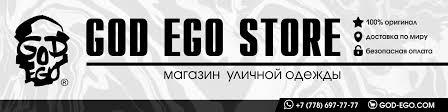 GOD EGO COM ® / МАГАЗИН ОДЕЖДЫ И АКСЕССУАРОВ ...