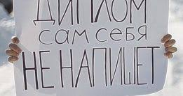 Курсова Образование Спорт в Житомир ua Контрольні курсова дипломна