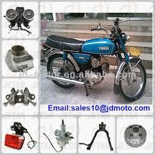 yamaha dx100. dx100 - buy motorcycle parts,dx100 parts,yamaha parts product on alibaba.com yamaha l