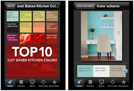 app to preview paint color in room