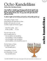 Small Picture The 25 best Hanukkah song lyrics ideas on Pinterest Hanukkah