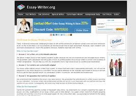quality custom essays com before you quality custom essays know it