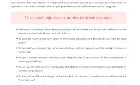 attractive resume objective examples for teachers