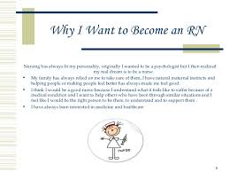 why i want to become a nurse essays 20 reasons why you should be a nurse nursing link