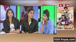 autonagar surya online exclusive interview video dailymotion watch exclusive interview of ra ra krishnayya team