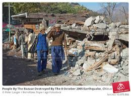on earthquake in essay on earthquake in