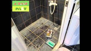 228 Bathroom, Black, Tile, Metope, Floors, Clean Photos - YouTube