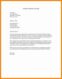 Professional Apology Letter | Nfcnbarroom.com