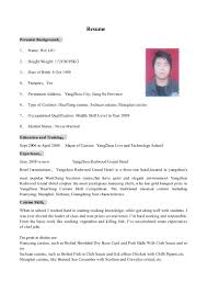 Fine Resume Pronunciation British Photos Entry Level Resume