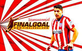 โปรแกรมบอลพรุ่งนี้ สามารถดูได้จากหลายช่องทาง เราแนะนำ Finalgoal