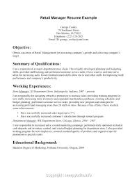 Retail Resume No Experience Resume Best Example Resumes