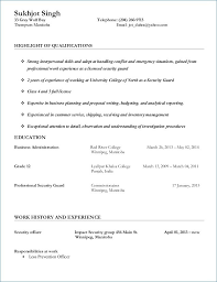 Security Guard Resume Sample Lovely Security Guard Resume Sample