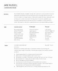Ax Resume Now Impressive Ax Resume Now Charge Sample Resume For Graduates