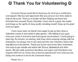 Gratitude Letter Template Volunteer Thank You Letter Template Atlasapp Co