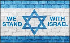 We Stand With Israel 3