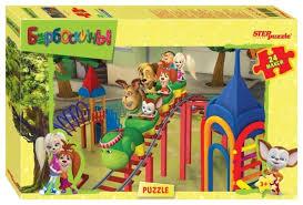 <b>Пазл Step puzzle Барбоскины</b> Мельница (90011), 24 дет ...