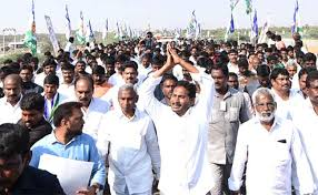 jagan-padayatra-enters-into-godavari-district-jaga