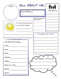 all about me.pdf | school stuff | Pinterest | Pdf, School and Teacher