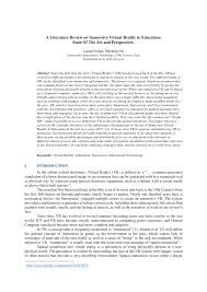 technology of computer essay joystick pdf