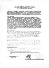 sample essay about technology using