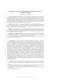 a distinction essay tiger in marathi