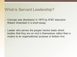 servant leadership terry gamble heather price lance torbett  what is servant leadership