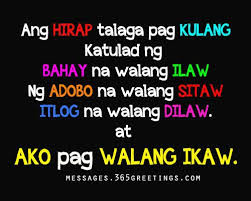 Tagalog Love Quotes Extraordinary Tagalog Love Quotes Recipes To Cook Pinterest Tagalog Hugot